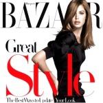новости моды, модный журнал, модный дизайнер, модный фотограф, мода в Украине