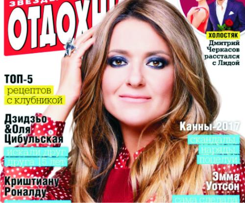 Наталья Могилевская, обложка, модный журнал